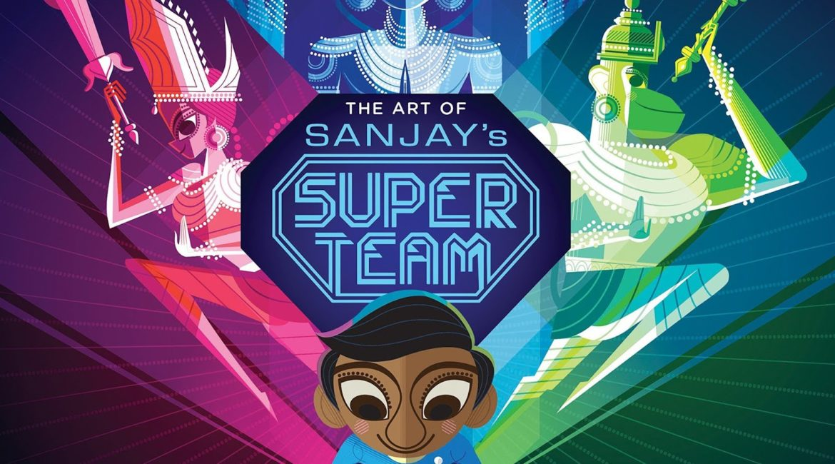 Lesson of the Week: My Super Team