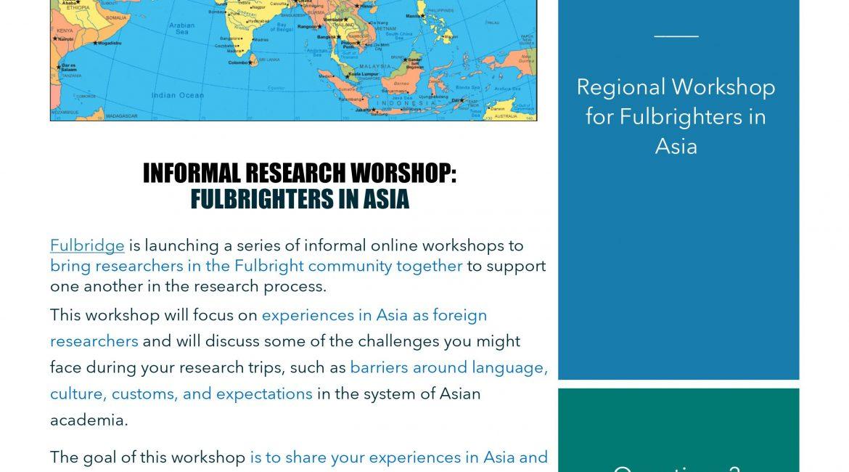 Informal Research Workshop Series, led by Yuki Minami
